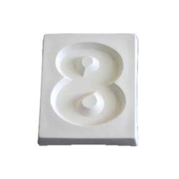 Number 8 – 12.1x10x1.9cm – Opening: 9.5×7.8cm